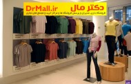 افزایش فروش فروشگاه پوشاک