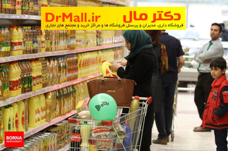 DrMall HyperMarketing Salez (117)