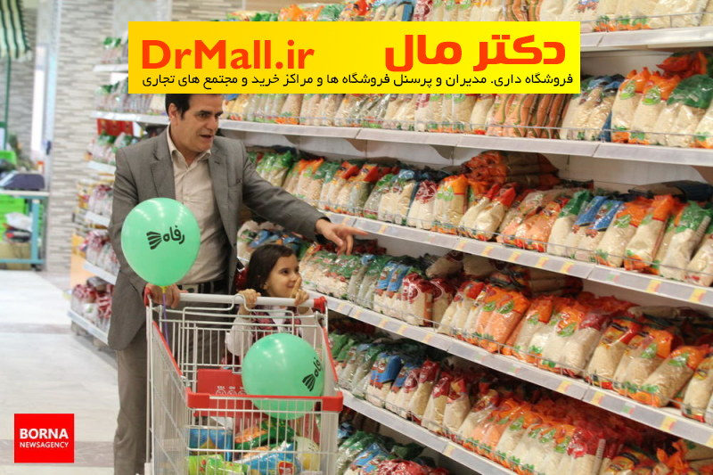 DrMall HyperMarketing Salez (119)