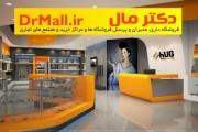 فناوریها و نوآوریهای فروشگاهی