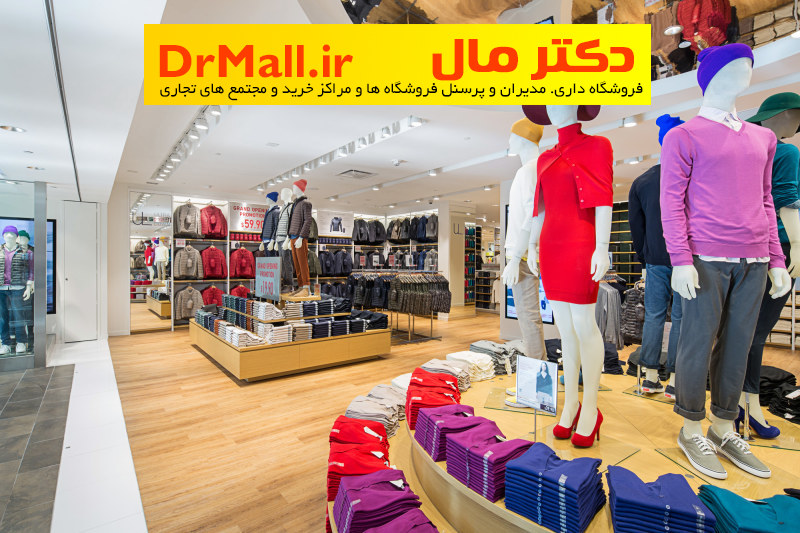 DrMall HyperMarketing Salez (140)