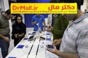 چیدمان و دکوراسیون فروشگاه موبایل و لپتاپ