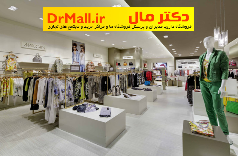 DrMall HyperMarketing Salez (147)