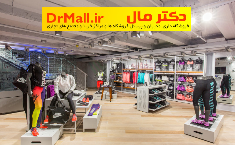 DrMall HyperMarketing Salez (152)