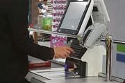 صندوقداری حرفه ای در فروشگاه
