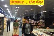 برنامه های وفاداری مشتریان در مراکز خرید