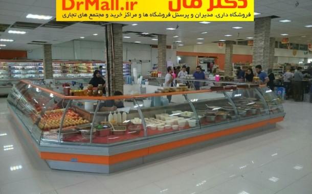 دکوراسیون و چیدمان فروشگاه مواد غذایی و خوراکی