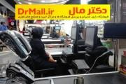 سرمایه گذاری فروشگاه های زنجیره ای اروپایی در ایران