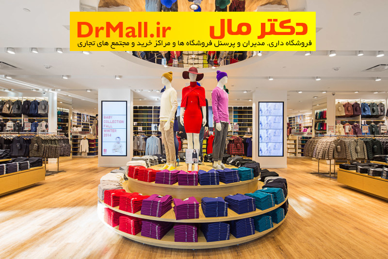DrMall HyperMarketing Salez (192)