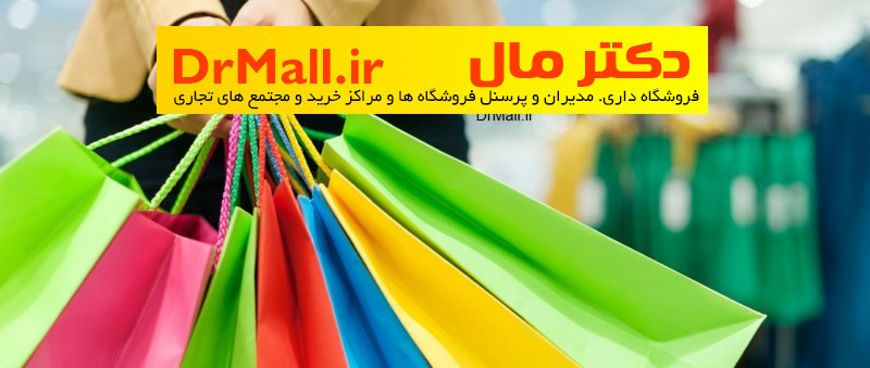 DrMall HyperMarketing Salez (195)