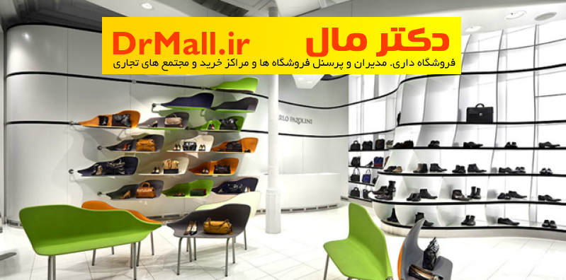 DrMall HyperMarketing Salez (2)