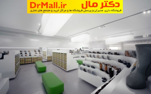 چیدمان و دکوراسیون فروشگاه کیف و کفش