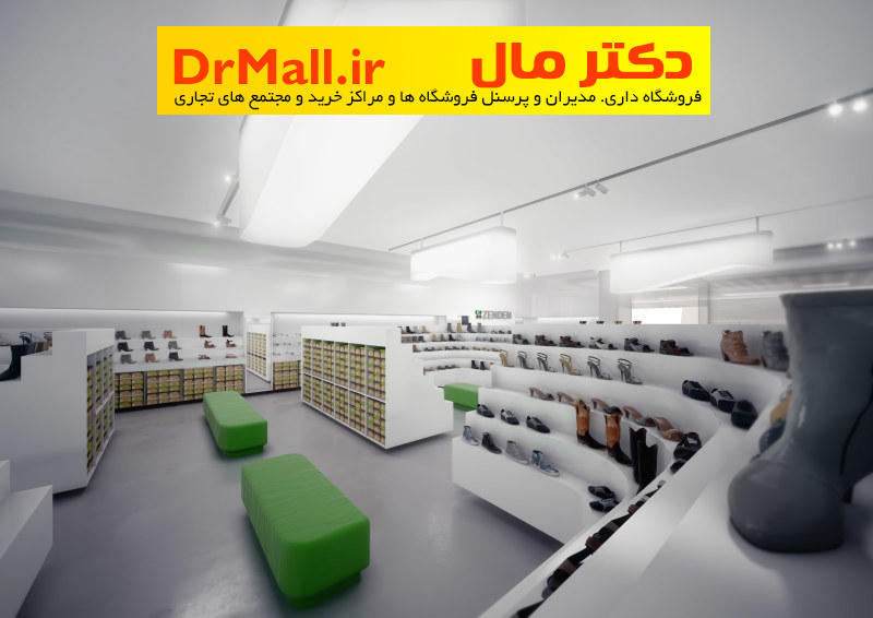 DrMall HyperMarketing Salez (214)