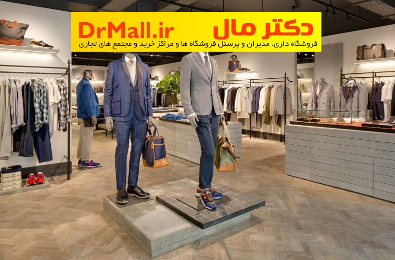 DrMall HyperMarketing Salez (27)