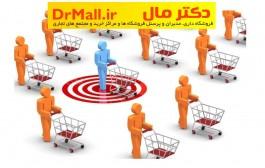 روش های جدید و اثرگذار تبلیغات