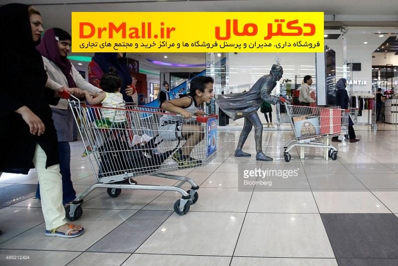 جذابیتهای فروشگاههای زنجیرهای برای تولیدکنندگان