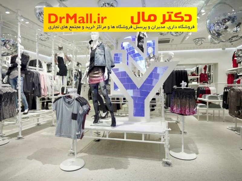 DrMall HyperMarketing Salez (77)