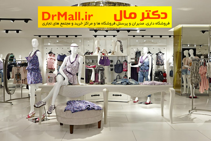 DrMall HyperMarketing Salez (79)