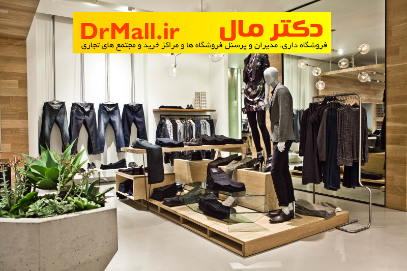 DrMall HyperMarketing Salez (8)