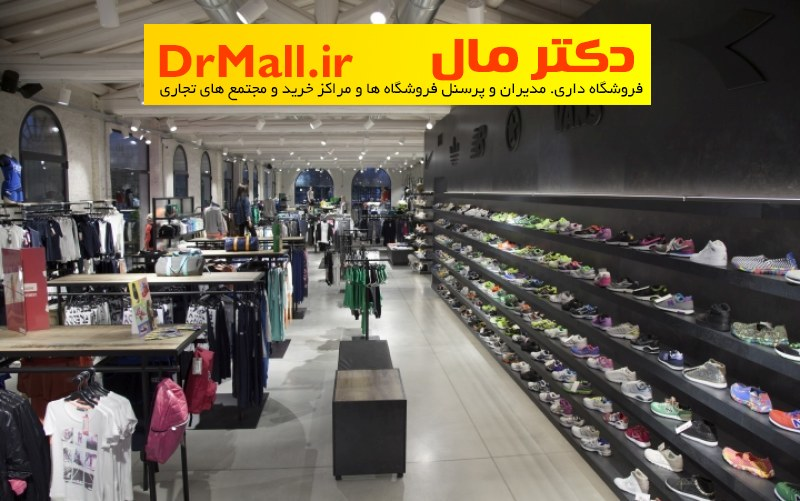 DrMall HyperMarketing Salez (85)