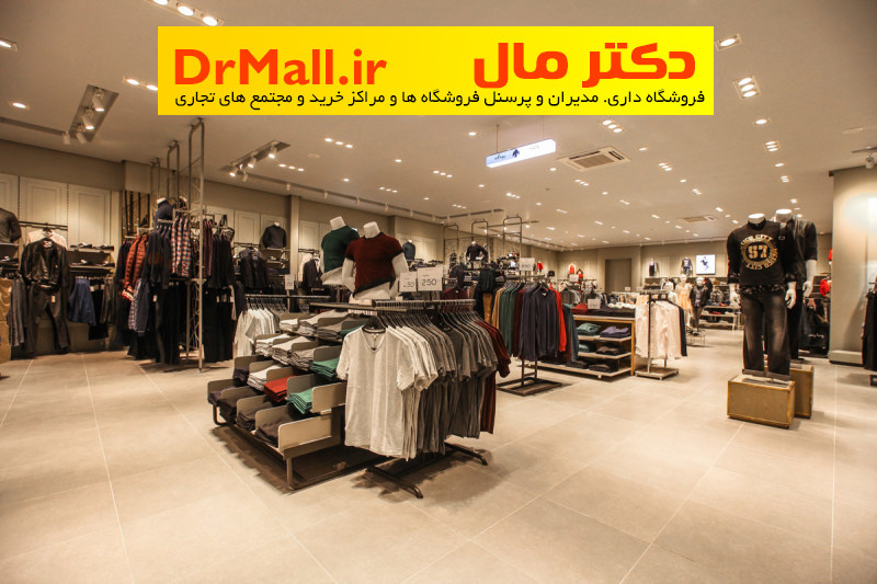 DrMall HyperMarketing Salez (94)