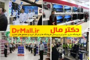 افزایش فروش در فروشگاه ( مغازه )