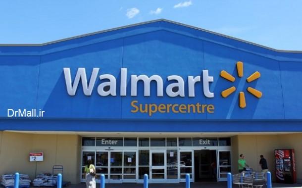 بررسی فروشگاه های وال مارت