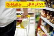 افزایش فروش و رضایتمندی مشتریان در فروشگاه ها