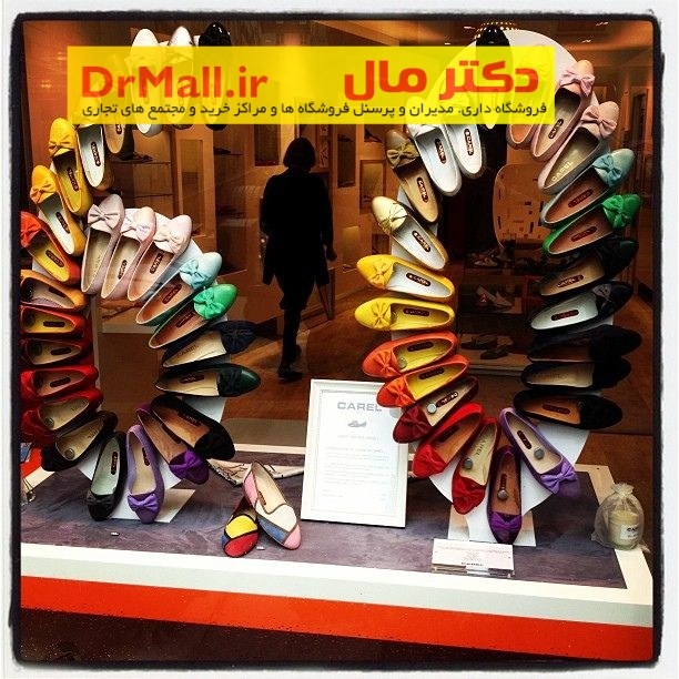 ویترین-فروشگاه-کفش-،-مغازه-کیف-و-کفش-9