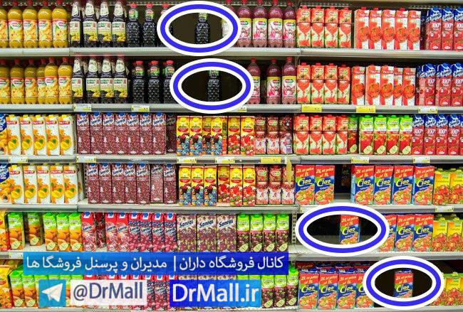 DrMall (2)