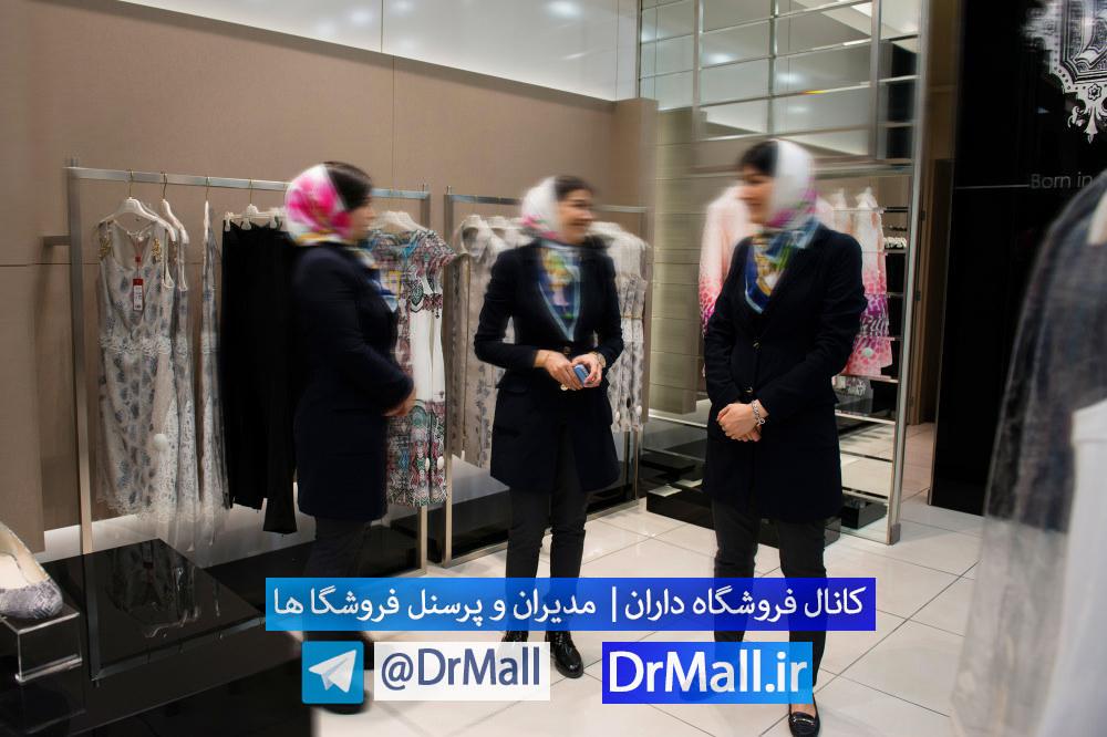 نکاتی مهم برای فروشندگان پوشاک