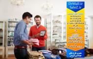 ایده هایی برای افزایش فروش هایپر مارکت ها