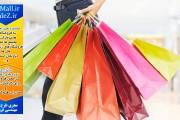 ۱۵ نکته برای افزایش فروش در فروشگاه شما (بخش دوم)