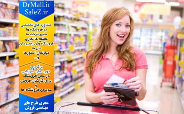 خدمات احساسی به مشتریان {مشتریان را عاشق کنید}