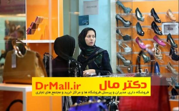 ایجاد ۵۰ فروشگاه زنجیرهای ایرانی در بغداد