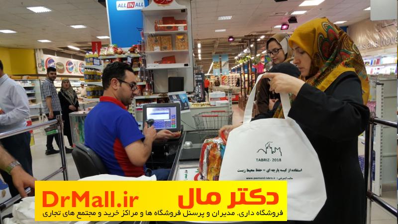 Shopping (1)