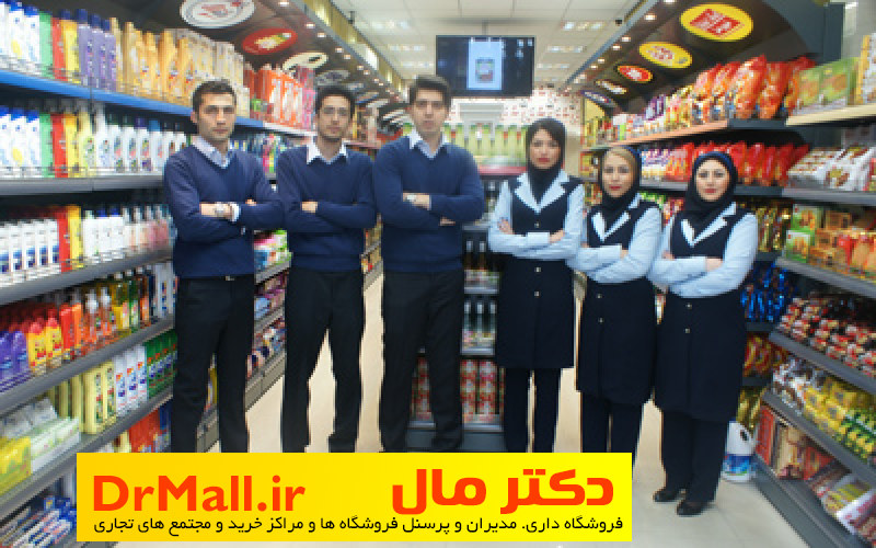Shopping (13)