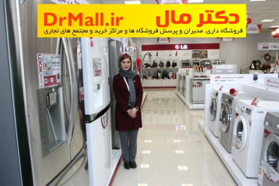 Shopping (14)