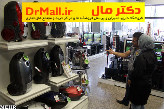 Shopping (7)