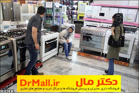 Shopping (8)