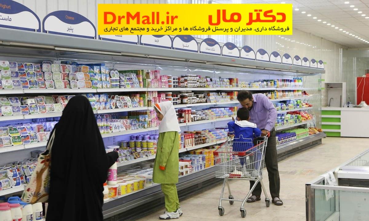 DrMall (1)