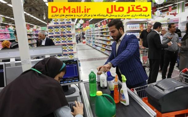 چالش های پیش روی فروشگاه های زنجیره ای داخلی
