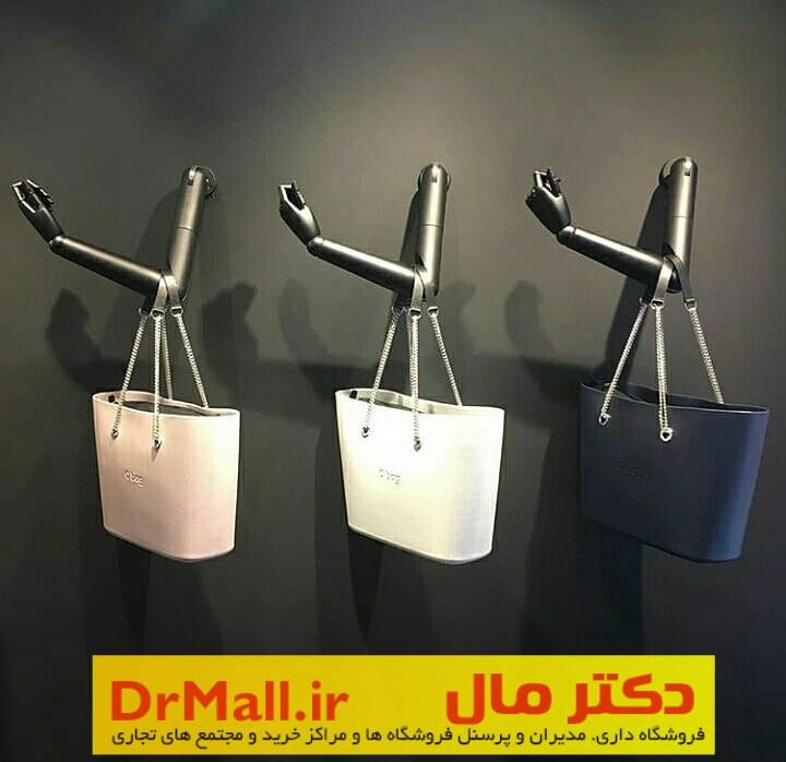 [DrMall (11)
