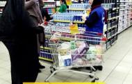 شاخص های موفقیت فروشگاه های زنجیره ای