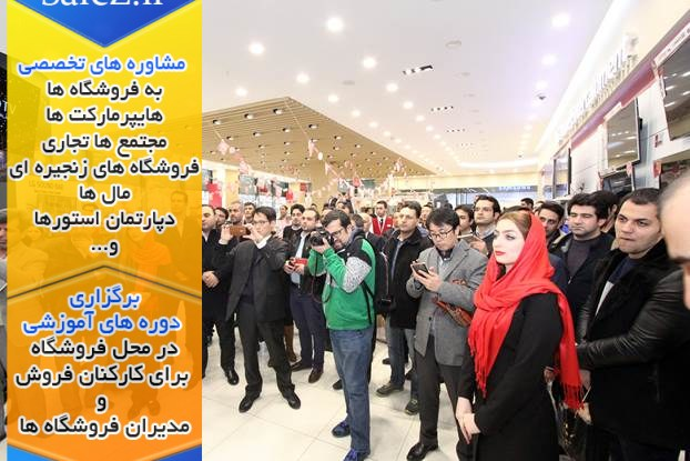 hypermarketing salez (2)