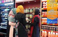 خرید ناگهانی از فروشگاه ها